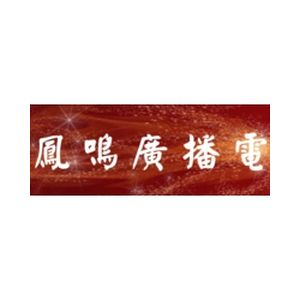 Fiche de la radio Fengmin Radio