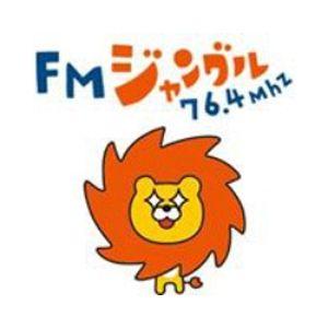 Fiche de la radio FM Jungle 76.4