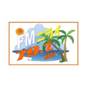 Fiche de la radio FM Nirai