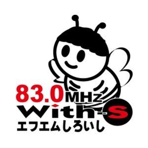 Fiche de la radio FM Shiroishi