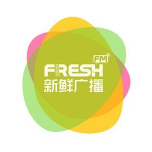 Fiche de la radio FreshFM新鲜广播