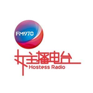Fiche de la radio 广西970女主播电台 – Guangxi Radio FM970