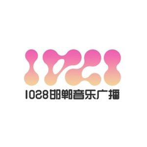 Fiche de la radio 邯郸音乐广播 – Handan Music Radio