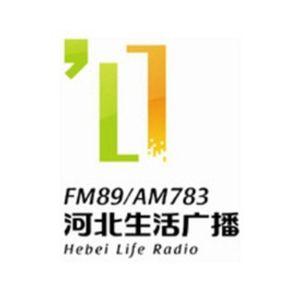Fiche de la radio 河北生活广播 – Hebei live broadcast