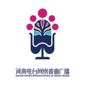 Fiche de la radio 河南电台网络戏曲广播 – Henan Opera Radio