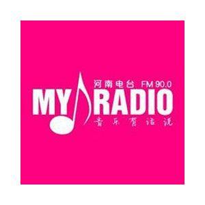 Fiche de la radio 河南流行音乐先锋·90.0 My Radio – Henan Pop Music