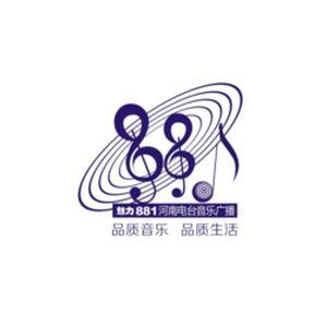 Fiche de la radio 魅力881·河南音乐广播 – Charm 881 Music Radio