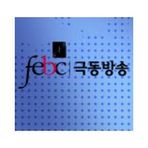 Fiche de la radio HLAZ Far East Broadcasting Jeju