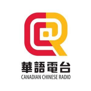 Fiche de la radio 華語電台 (CCR)