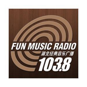 Fiche de la radio 湖北经典音乐广播 – Hubei classical music radio