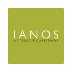 Fiche de la radio Ianos Radio