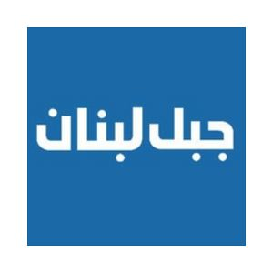 Fiche de la radio Jabal Lebnan 107.9