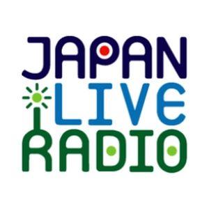 Fiche de la radio Japan A Radio