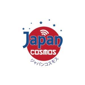 Fiche de la radio Japan cosmos