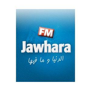 Fiche de la radio Jawahra FM