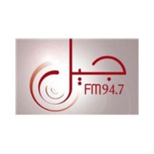 Fiche de la radio Jil FM WEB