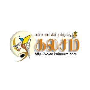 Fiche de la radio Kalasam