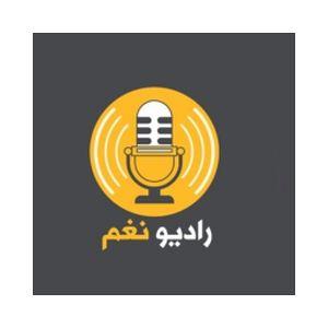 Fiche de la radio راديو نغم – Nagham FM
