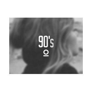 Fiche de la radio One FM – 90's