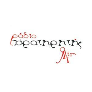 Fiche de la radio Paratiritis Radio