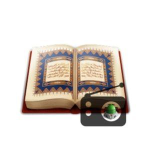 Fiche de la radio ۞ إذاعة القرآن ۞