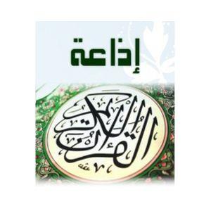 Fiche de la radio Qurankareem FM