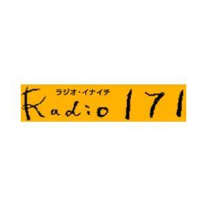 Fiche de la radio Radio 171