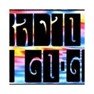 Fiche de la radio Radio A Go Go – Mod Radio UK