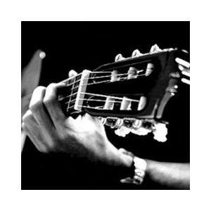 Fiche de la radio Радио Каприз – Акустическая гитара