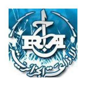 Fiche de la radio Radio Coran Algerie – إذاعة القرآن الكريم – الجزائر