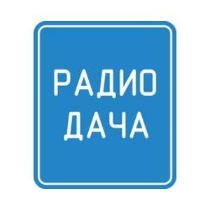 Fiche de la radio Радио Дача
