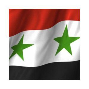 Fiche de la radio Radio Damascus