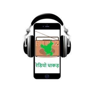 Fiche de la radio Radio Dhaakad