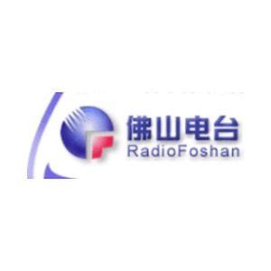 Fiche de la radio Radio Foshan – 佛山电台顺德901