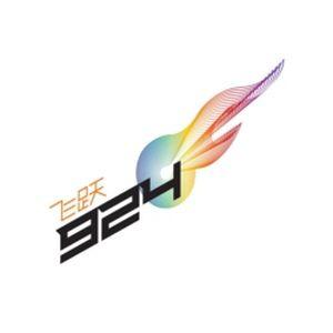 Fiche de la radio 佛山电台FM924 – Radio Foshan