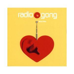 Fiche de la radio Radio Gong 93,6