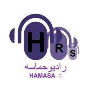 Fiche de la radio Radio Hamasa