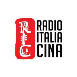 Fiche de la radio Radio Italia Cina – 收音机意大利中国