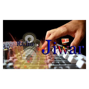 Fiche de la radio Radio Jiwar