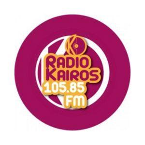 Fiche de la radio Radio Kairos