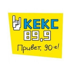 Fiche de la radio Кекс FM