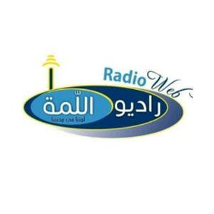 Fiche de la radio Radio Lamma