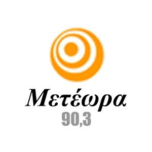 Fiche de la radio Ράδιο Μετέωρα 90.3