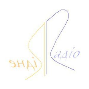 Fiche de la radio Радіо На хвилі Корсуня