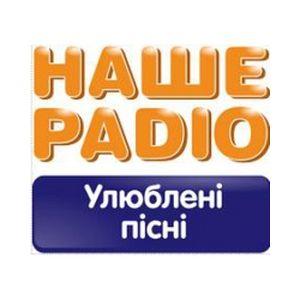 Fiche de la radio Radio Nashe