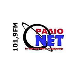 Fiche de la radio Radio Net 101.9 FM