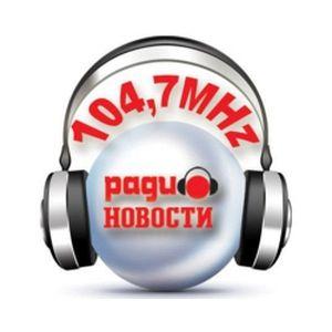 Fiche de la radio Radio Novosti