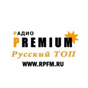 Fiche de la radio РАДИО premium