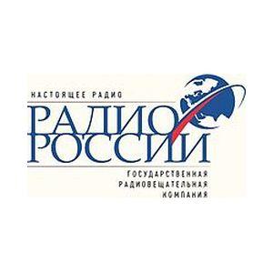 Fiche de la radio Radio Rossii