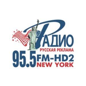 Fiche de la radio Radio Russkaya Reklama